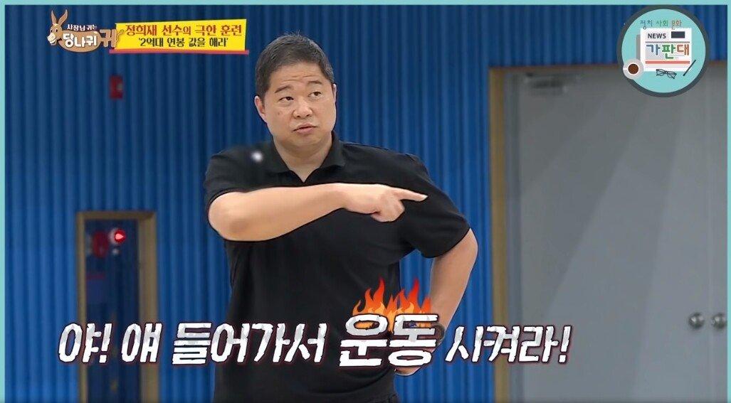 20190827_181626.jpg 현주엽 감독이 선수들 훈련시키는 마인드