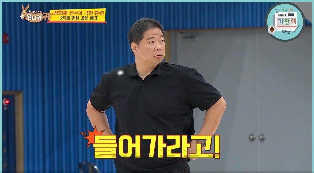 20190827_181602.jpg 현주엽 감독이 선수들 훈련시키는 마인드