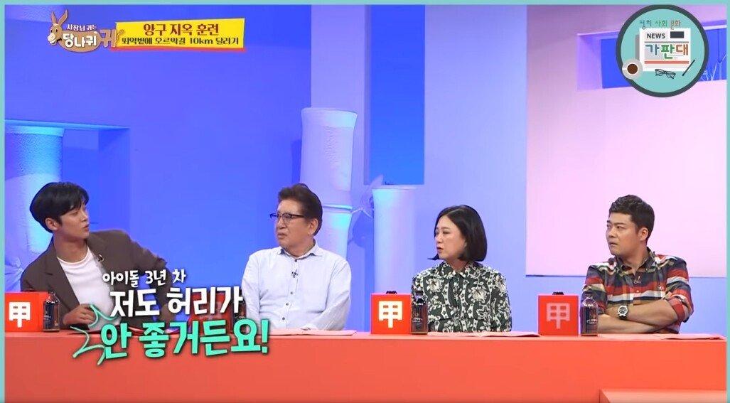 20190827_182405.jpg 현주엽 감독이 선수들 훈련시키는 마인드