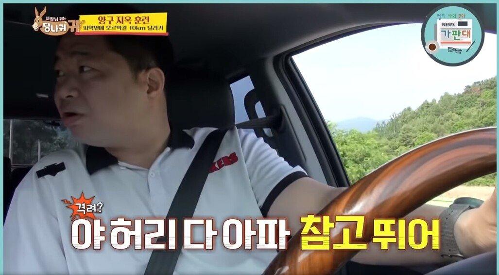 20190827_182317.jpg 현주엽 감독이 선수들 훈련시키는 마인드