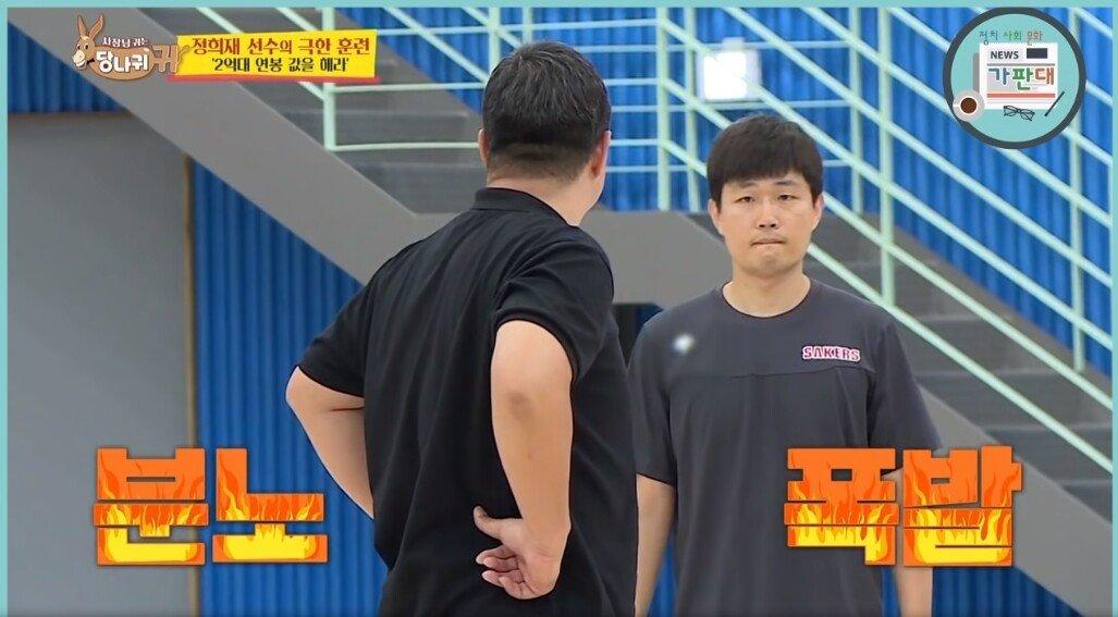 20190827_181646.jpg 현주엽 감독이 선수들 훈련시키는 마인드