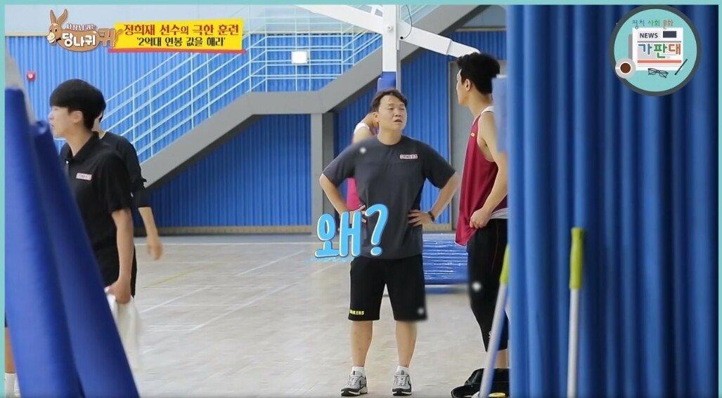 20190827_181526.jpg 현주엽 감독이 선수들 훈련시키는 마인드