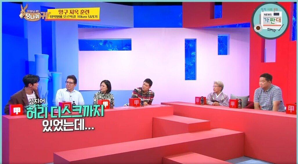 20190827_182410.jpg 현주엽 감독이 선수들 훈련시키는 마인드