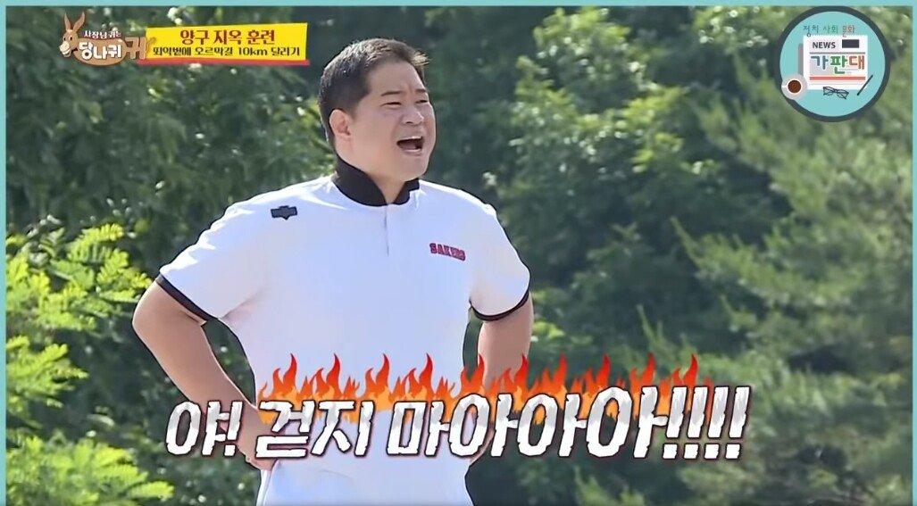 20190827_182755.jpg 현주엽 감독이 선수들 훈련시키는 마인드