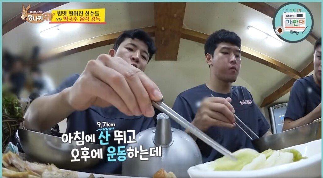 20190827_182851.jpg 현주엽 감독이 선수들 훈련시키는 마인드