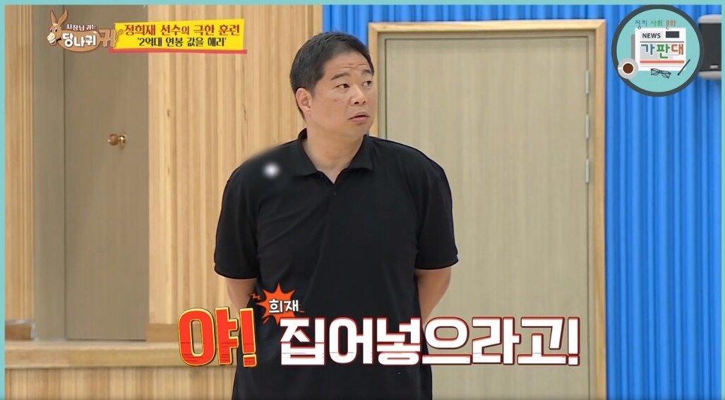 20190827_181442.jpg 현주엽 감독이 선수들 훈련시키는 마인드
