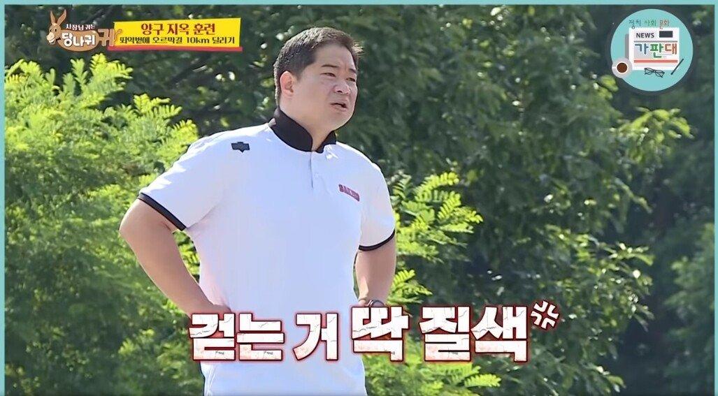 20190827_182818.jpg 현주엽 감독이 선수들 훈련시키는 마인드