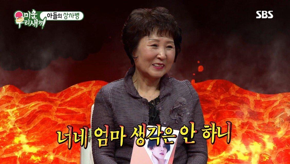 걸그룹 전문가라는 김희철