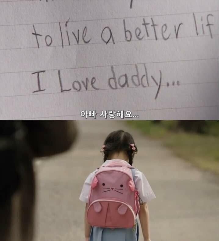 아빠는 항상 거짓말을 해요.jpg