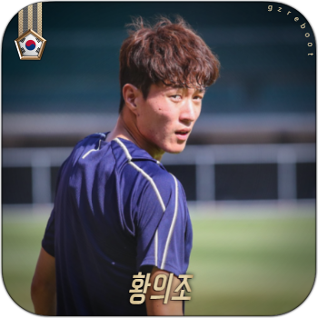 1915386912.png 19/20 페이스팩 (NEWCASTLE EROUPA) 9/4