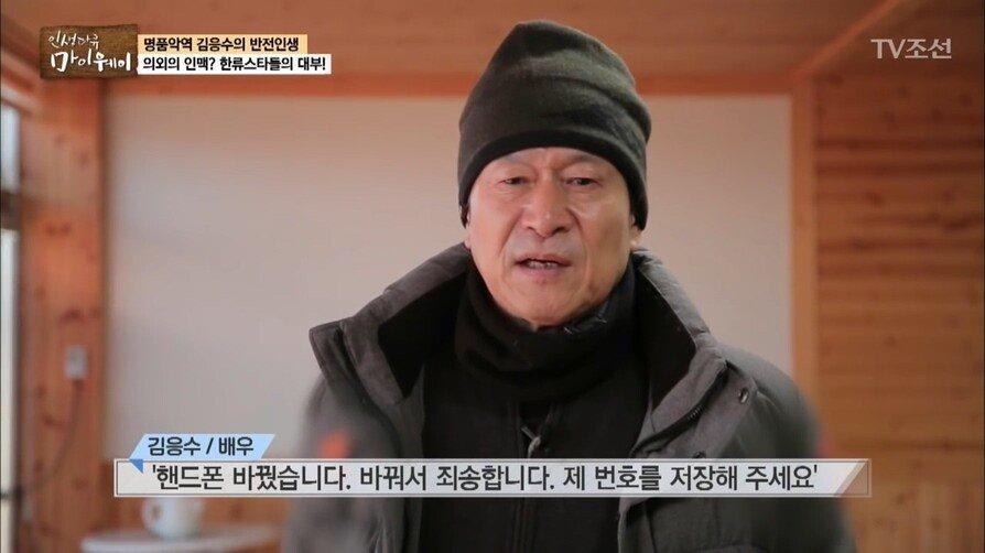 (4).jpg 김수현 팬들에게 상을 받은 곽철용.jpg