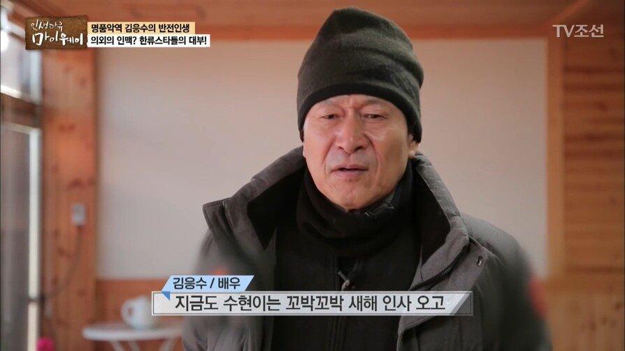 (2).jpg 김수현 팬들에게 상을 받은 곽철용.jpg