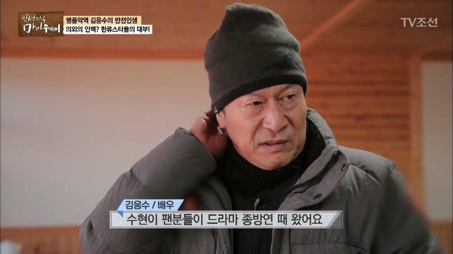 (6).jpg 김수현 팬들에게 상을 받은 곽철용.jpg