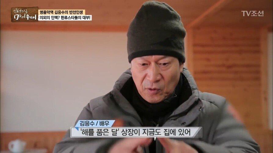 (8).jpg 김수현 팬들에게 상을 받은 곽철용.jpg