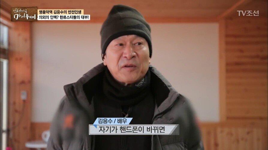 (3).jpg 김수현 팬들에게 상을 받은 곽철용.jpg