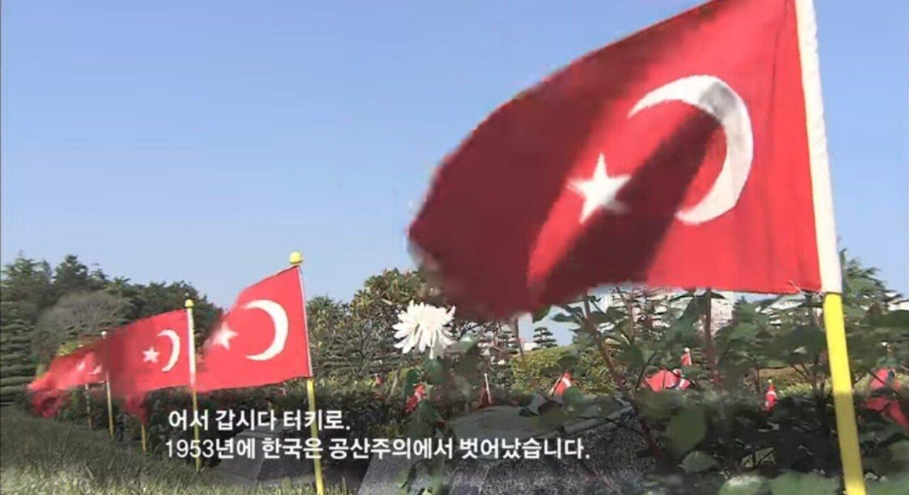 20190906_120907.jpg 6.25전쟁 터키 참전 용사들이 전사한 동지들에게...