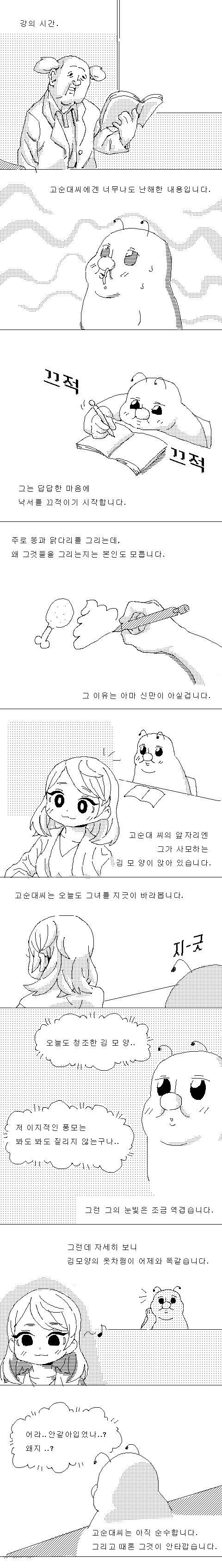 https://image.fmkorea.com/files/attach/new/20190908/486616/1585972660/2168650871/3de84c1a359260831adbd71958104f6e.png