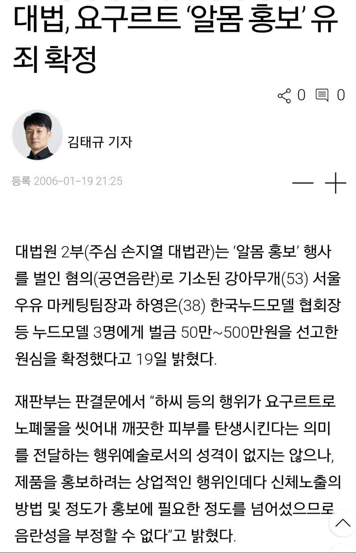 다운로드 (1).jpg ㅎㅂ) 서울우유 레전드 사건