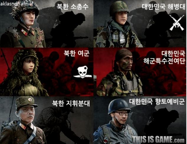 워게임에서 표현한 북한 여군.jpg