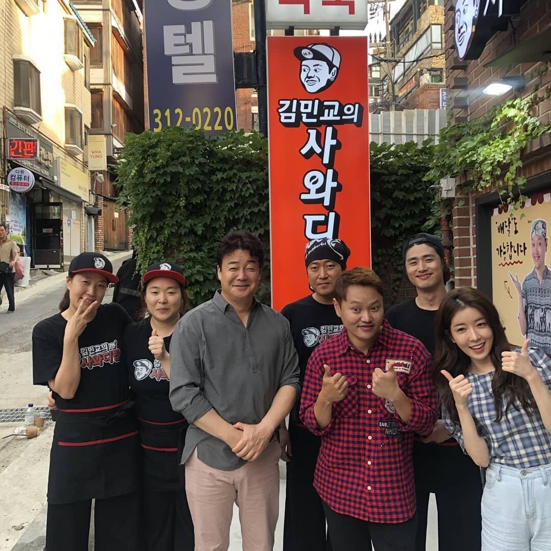 김1.jpg 골목식당에 나온 김민교 식당 근황.jpg