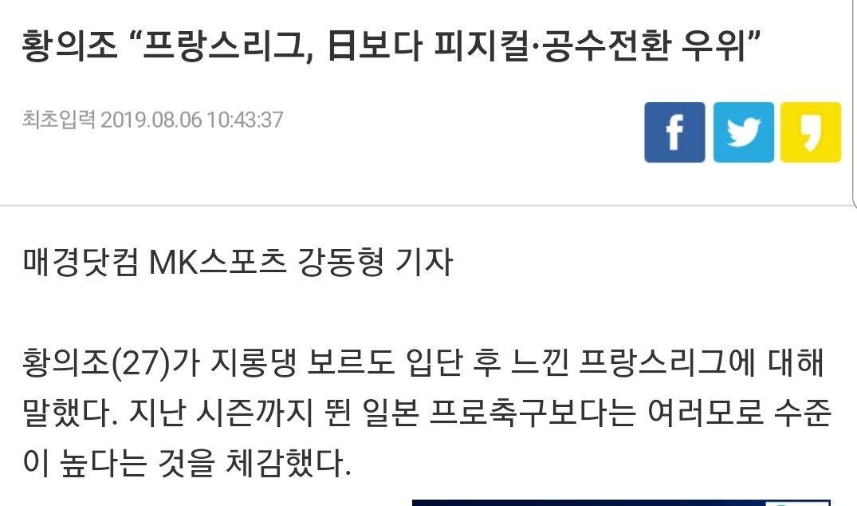 Screenshot_20190911-011227_Samsung Internet.jpg EPL이 얼마나 빡센 리그인지 보여주는 인터뷰 JPG
