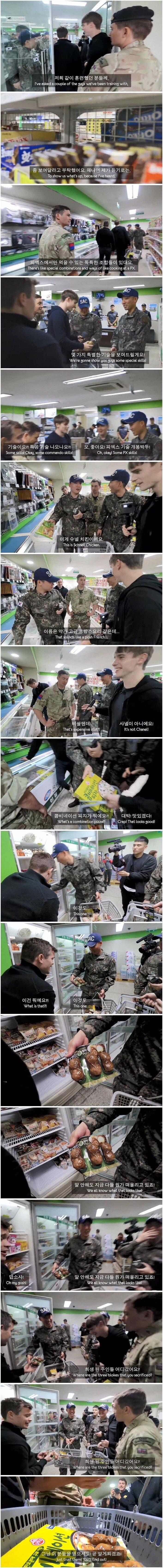 영국 군인이 한국 PX에서 화들짝 놀란 이유.jpg