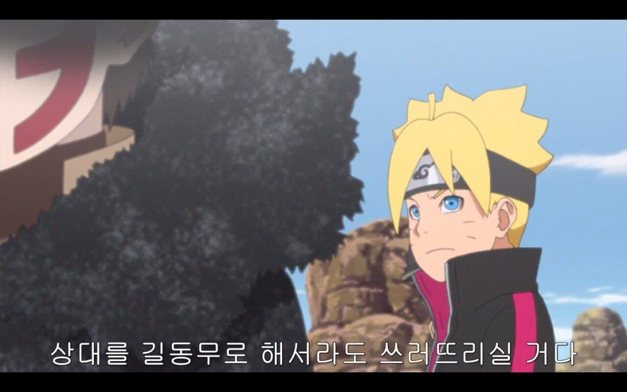 11.jpg (ㅅㅍ) 보루토 최신화 근황.jpg