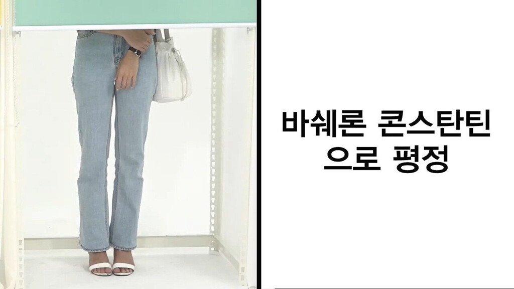 5.jpg 여성의 패션만 보고 소개팅 하기
