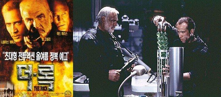 2013-02-04_09;49;40.jpg 90년대 명작 액션 영화들