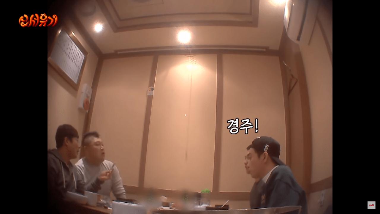 신서유기10.png 이승기가 군대 가기전 신서유기 제작진이 준 선물