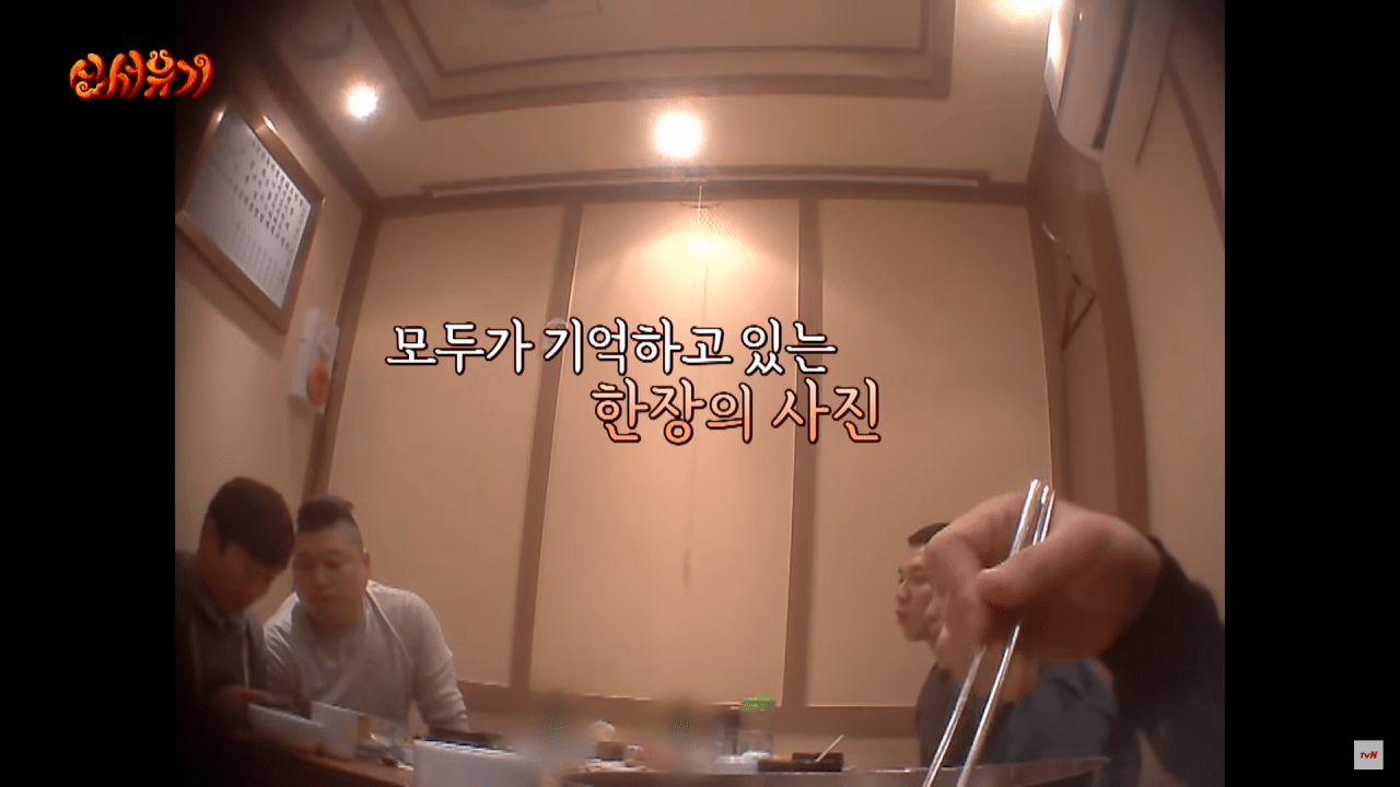 신서유기11.png 이승기가 군대 가기전 신서유기 제작진이 준 선물