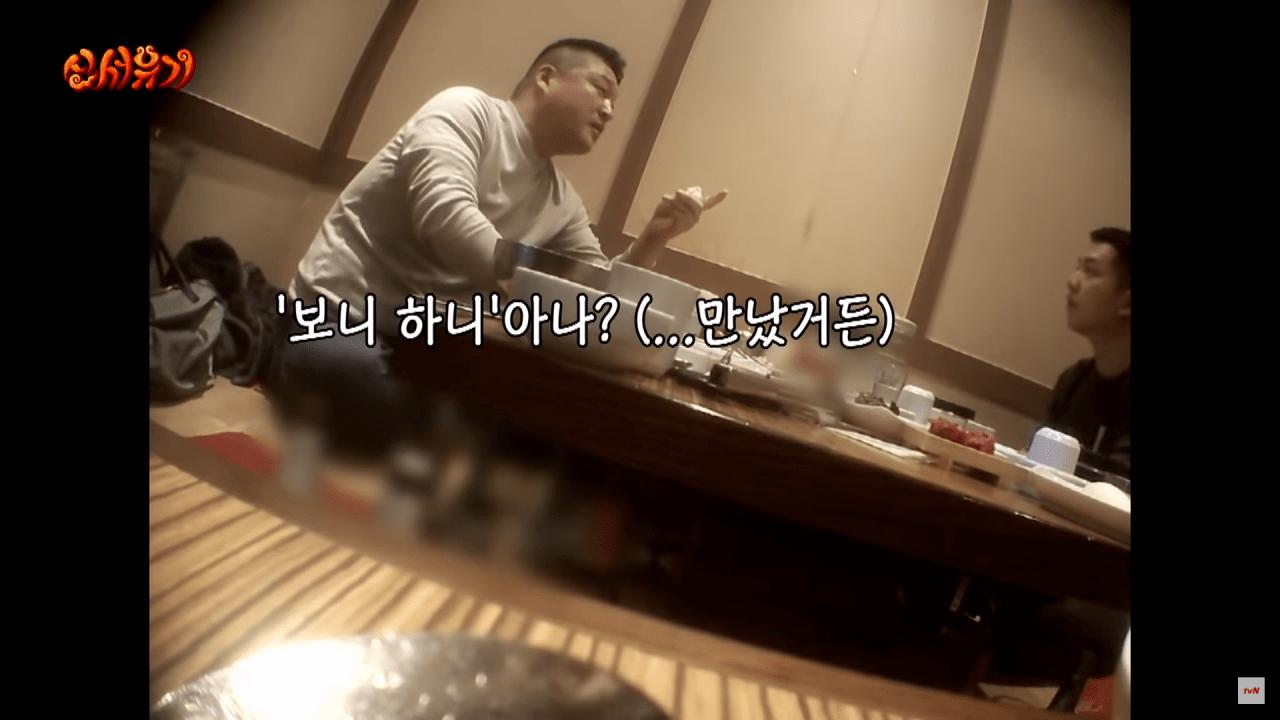 신서유기2.png 이승기가 군대 가기전 신서유기 제작진이 준 선물