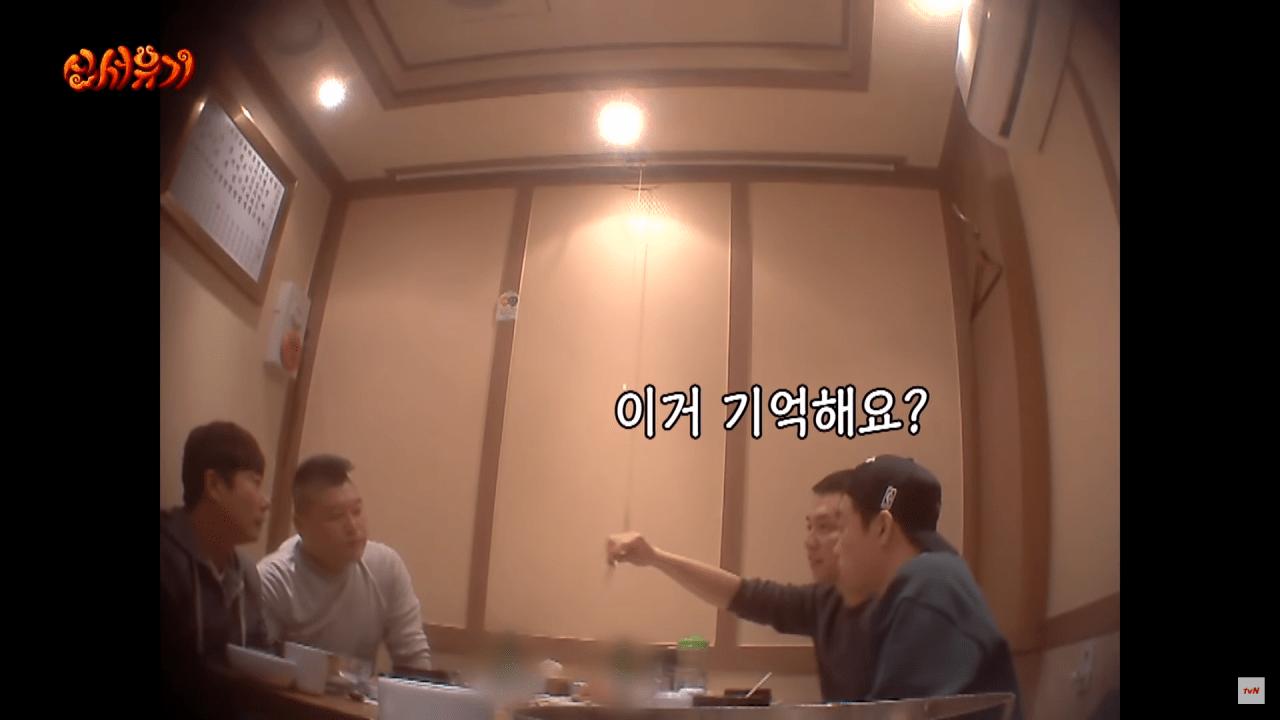 신서유기9.png 이승기가 군대 가기전 신서유기 제작진이 준 선물