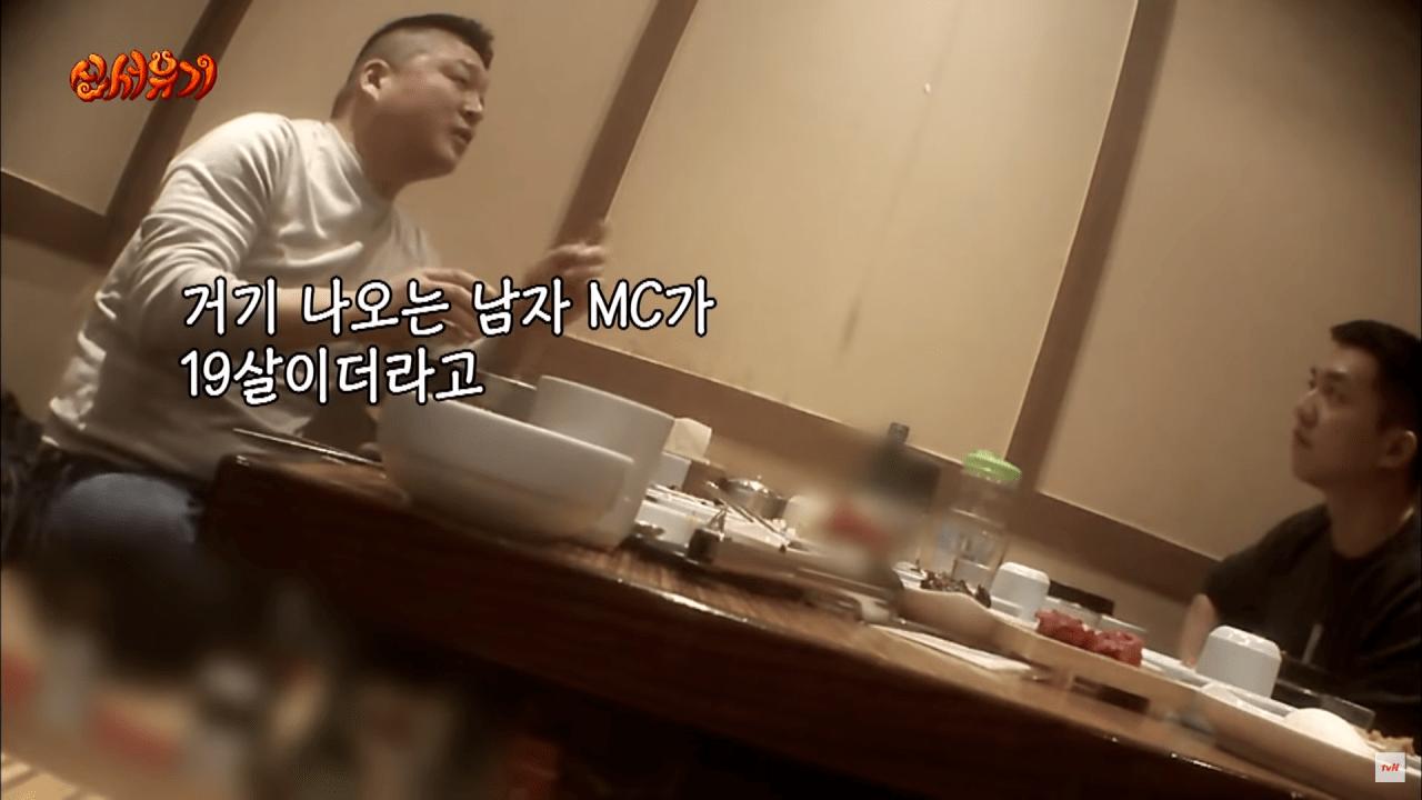 신서유기3.png 이승기가 군대 가기전 신서유기 제작진이 준 선물