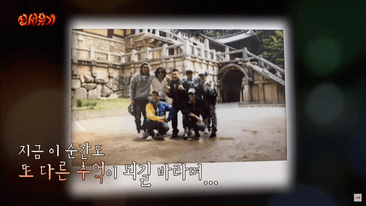 신서유기12.png 이승기가 군대 가기전 신서유기 제작진이 준 선물