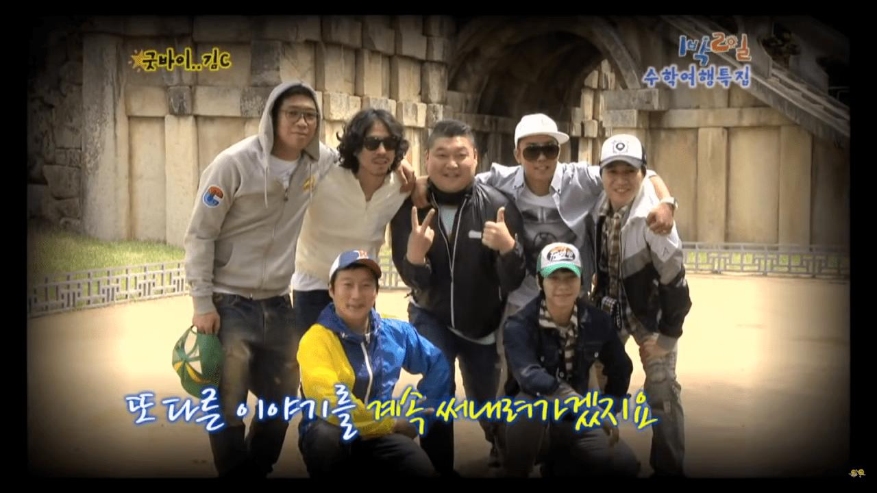 김C.png 이승기가 군대 가기전 신서유기 제작진이 준 선물