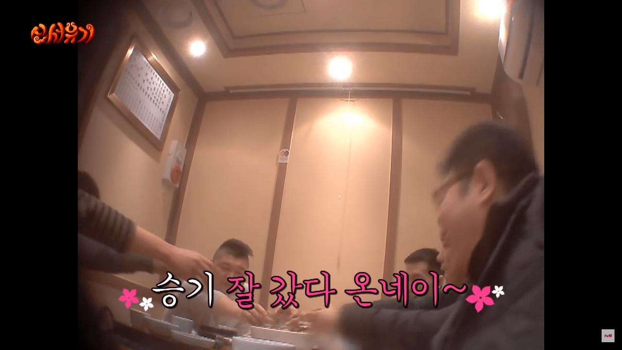 신서유기13.png 이승기가 군대 가기전 신서유기 제작진이 준 선물