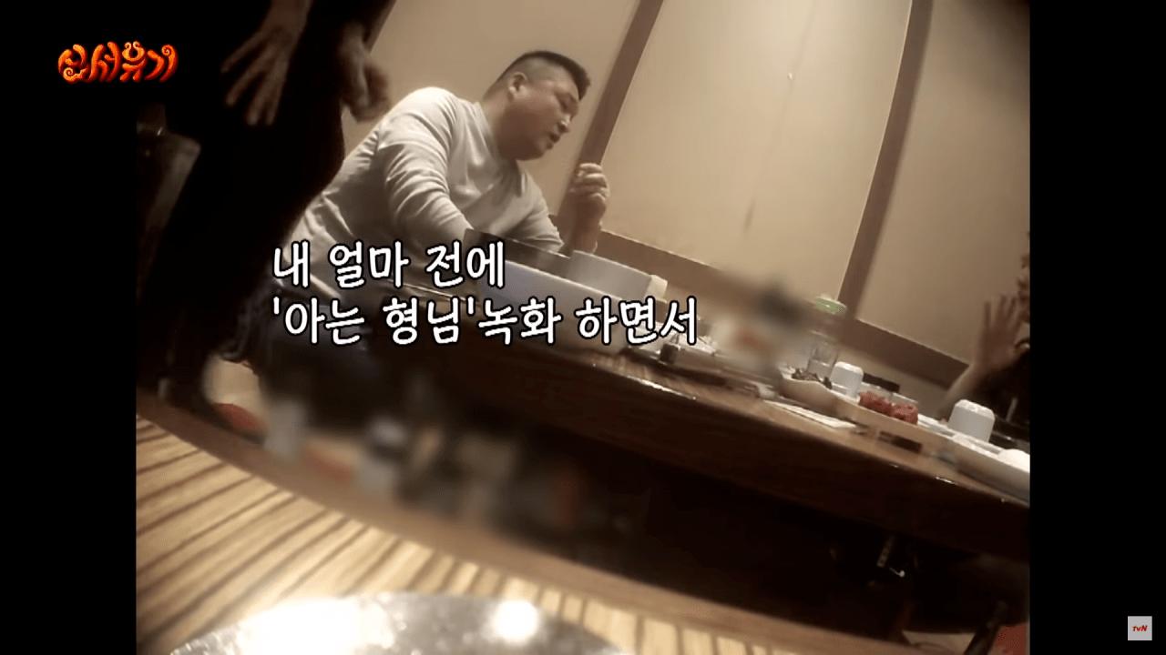 신서유기1.png 이승기가 군대 가기전 신서유기 제작진이 준 선물