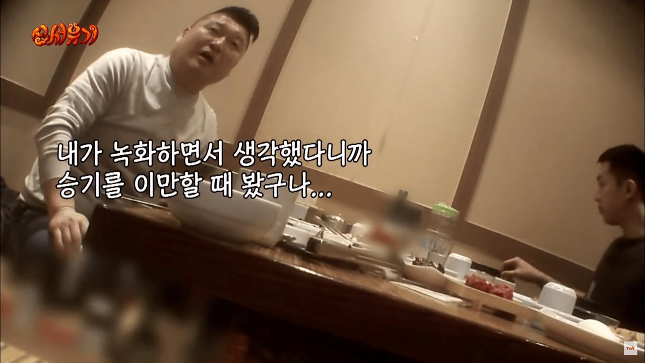 신서유기5.png 이승기가 군대 가기전 신서유기 제작진이 준 선물