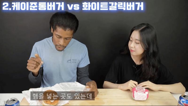20.png 맘스터치 보고 문화충격받은 외국인