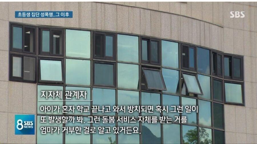 156905217478304.jpg 집단 성폭행당한 12살 초등생 사건 근황