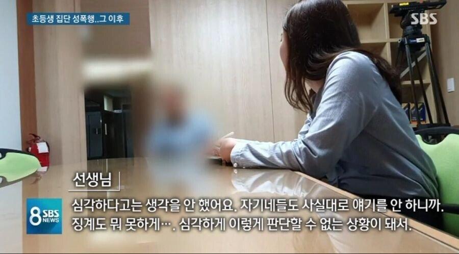 156905213820900.jpg 집단 성폭행당한 12살 초등생 사건 근황