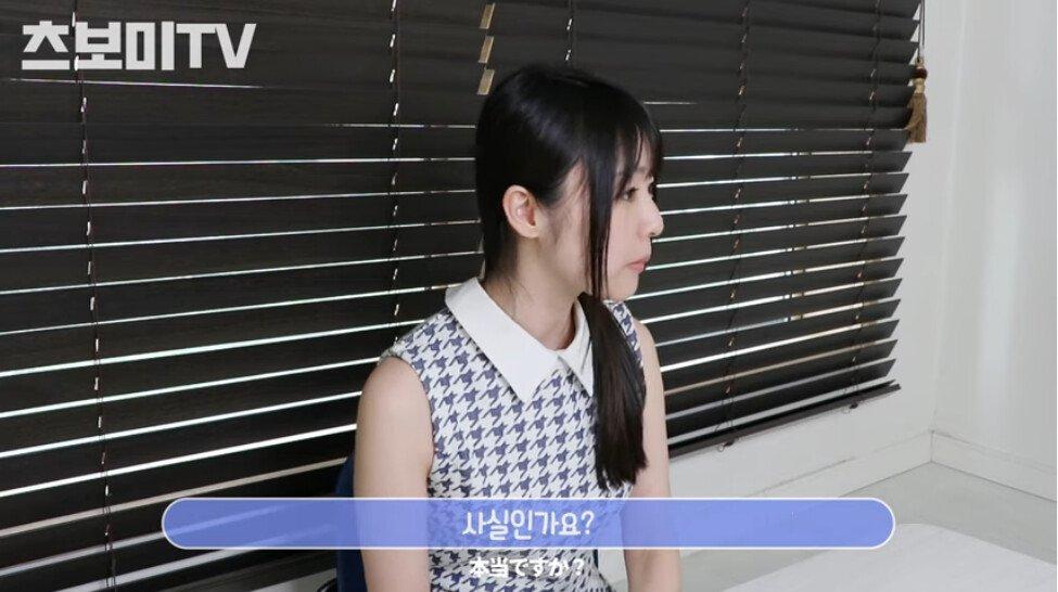 모쏠들에게 조언해주는 일본 누나