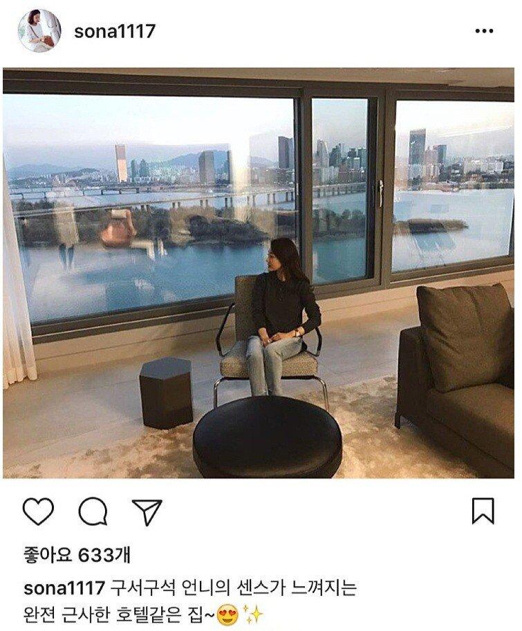 3.jpg 배우 김성령씨 집 한강뷰 수준 ㄷㄷ
