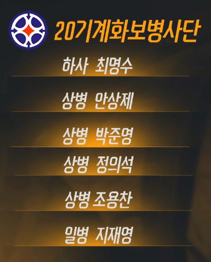 2019-10-04 19;51;38.PNG 참모총장배 오버워치대회 근황