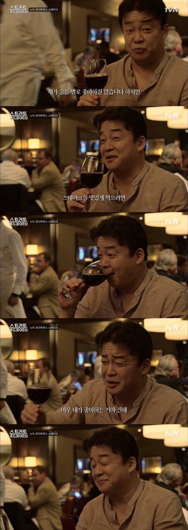 1E76791F-2E04-4671-8E4C-FA53E12BACDF.jpeg 술은 별로 안 좋아한다는 백종원 ㅋㅋㅋㅋㅋ.jpg