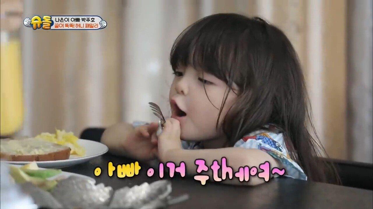 4.jpg 박주호 딸 나은이가 4개 국어 가능한 이유..jpg