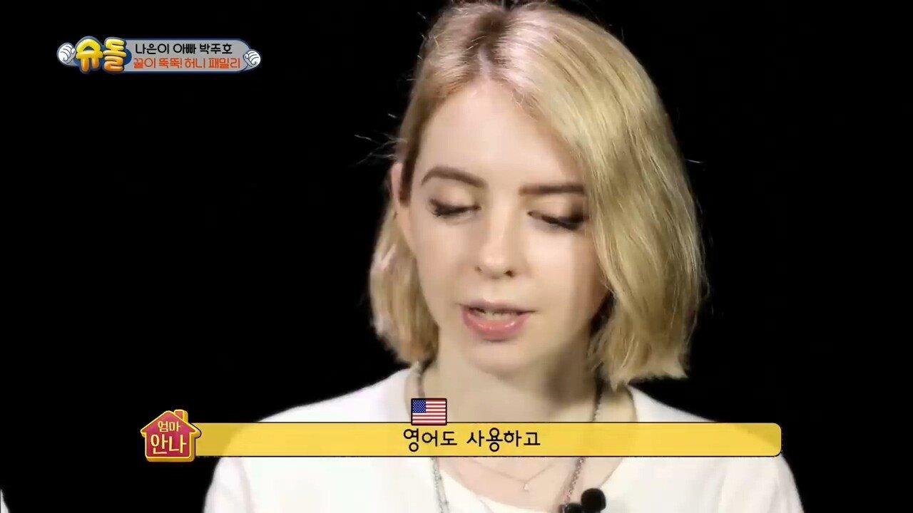 10.jpg 박주호 딸 나은이가 4개 국어 가능한 이유..jpg