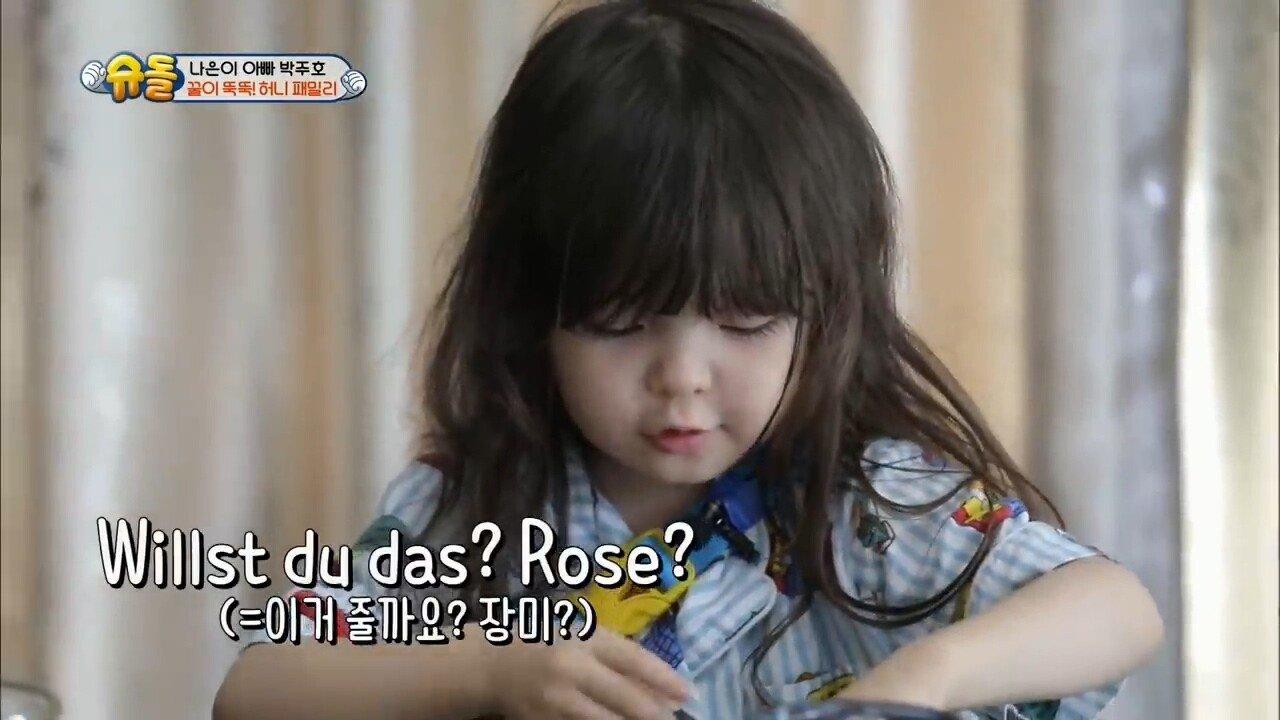 6.jpg 박주호 딸 나은이가 4개 국어 가능한 이유..jpg