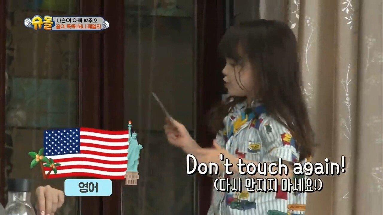 24.jpg 박주호 딸 나은이가 4개 국어 가능한 이유..jpg